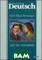 Arc de Triomphe / Триумфальная арка. Книга для чтения на немецком языке  Эрих Мария Ремарк  купить