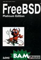 FreeBSD. Platinum Edition (+ 2 CD-ROM)  Майкл Эбен, Брайан Таймэн купить