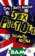Sex Pistols. Подлинная история / Sex Pistols. The  Inside Story 