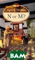 Н или М? Роман: На англ. языке   Кристи А. купить