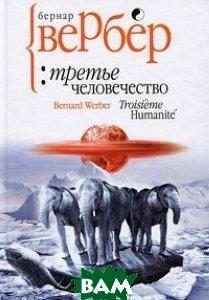 Новейшая энциклопедия здоровья и счастья. 2-е издание  Хей Л.  купить