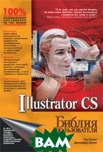 Illustrator CS. ������ ������������   ��� ������, ��������� ������ ������