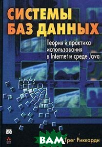 ������� ��� ������. ������ � �������� ������������� � Internet � ����� Java  ���� ��������  ������
