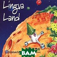 Lingua Land   купить
