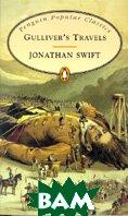 Gulliver's Travels  Swift Jonathan купить