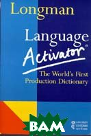 Language Activator. The World's First Production Dictionary  