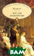 Hamlet  Shakespeare William купить