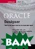 Oracle Designer. Настольная книга пользователя  Дорси П., Колетски П. купить