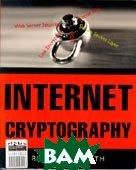 Internet cryptography.  Smith R.E. купить