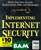 Implementing  Internet security.  