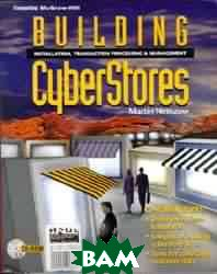 Building cyberstores. installation, transaction processing & management 