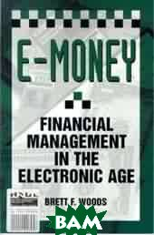 E-money. Financial management in the electronic age 