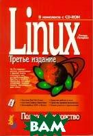 Linux: полное руководство по операционной системе + 2CD  Петерсен Р. купить