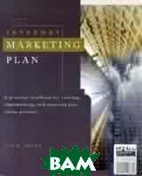 The Internet marketing plan  Bayne Kim M.  купить