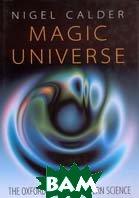 Magic Universe, The Oxford Guide to Modern Science  Nigel Calder купить