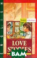 Рассказы о любви / Love Stories Серия: Читаем в оригинале   купить