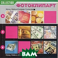 Фотоклипарт. Money Matters Europen Currencies. Money Matters US Currency 