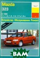 MAZDA 323 с 1985 г. Руководство по ремонту   купить