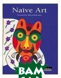 Naive Art  (Schools & Movements S.)  Natalia Brodskaya  купить