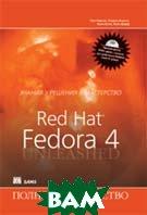 Red Hat Linux Fedora 4.Полное руководство   Пол Хадсон, Эндрю Хадсон, Билл Болл, Хойт Дафф купить
