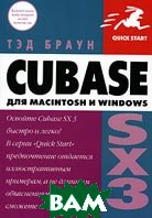 CUBASE SX 3 ��� Macintosh � Windows 