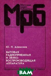 ������� ������������� � �������������������� ���������� (������ 1989-1992 �.)  ��������  ������
