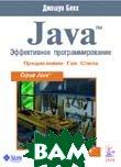 Java. ����������� ����������������  ������ ���� ������