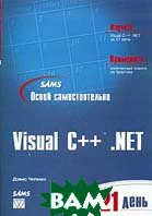 ����� �������������� Visual C++ .NET �� 21 ����  ����� ������ ������