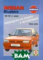 NISSAN Bluebird 1984-1991 гг. Руководство по ремонту   купить