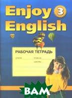 Enjoy English 3. Рабочая тетрадь к учебнику английского языка для 5-6 классов  М.З. Биболетова, Н.Н. Трубанева купить