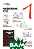 Workbook One (тетрадь к Ч.1.).  Гужва Т.  купить
