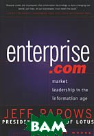 Enterprice.com  Jeff Papows купить
