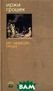 ����������� �����. �����: Bibliotheca stylorum  ���� ������  ������