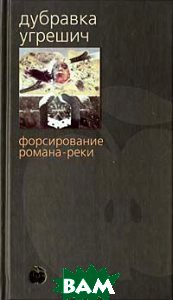 ������������ ������-����. �����: Bibliotheca stylorum  �������� �������  ������