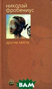 ������ �����. �����: Bibliotheca stylorum  ������� ���������  ������