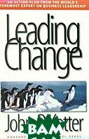 Leading Change  John P. Kotter ������