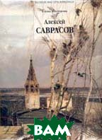 ������� ��������: 1830-1897 ��.: ������   ��������� �.�. ������