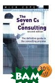 The Seven C's of Consulting: The Definitive Guide to the Consulting Process, Second Edition 