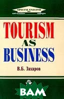 Tourism as Business 