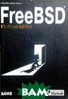 FreeBSD. Platinum Edition (+ 2 CD) 