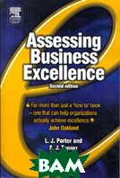 Assessing Business Excellence: A Guide to Self-Assessment 