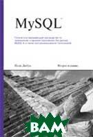 MySQL 2-� �������  ���� �����  ������
