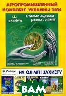 ���������������� �������� ������� 2004   ������