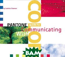 Pantone Guide to Communicating with Color  Leatrice Eiseman  ������