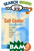 The Call Center Handbook 5th edition: The Complete Guide to Starting, Running, and Improving Your Customer Contact Center 