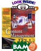 Content Management Bible (Bible)  Bob Boiko  купить