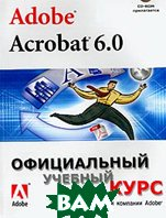 Adobe Acrobat 6.0 ����������� ������� ���� (+ CD-ROM) 