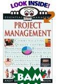 Essential Managers: Project Management   Andy Bruce, Ken Langdon  купить