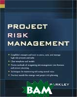 Project Risk Management  Bruce T. Barkley  купить
