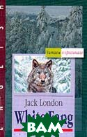 White Fang / ����� ���� 